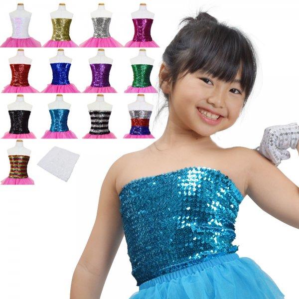 ☆BA1807 スパンコールチューブトップ キッズ用フリー ☆ダンス衣装・イベント衣装