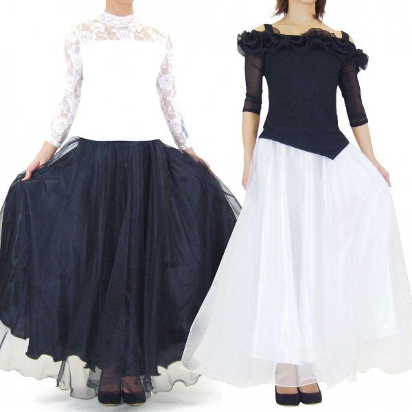 □■GI8011 オーガンジーロングスカート | 社交ダンス スカート 発表会 ステージ衣装 カラオケ