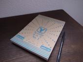 タイの領収書 星