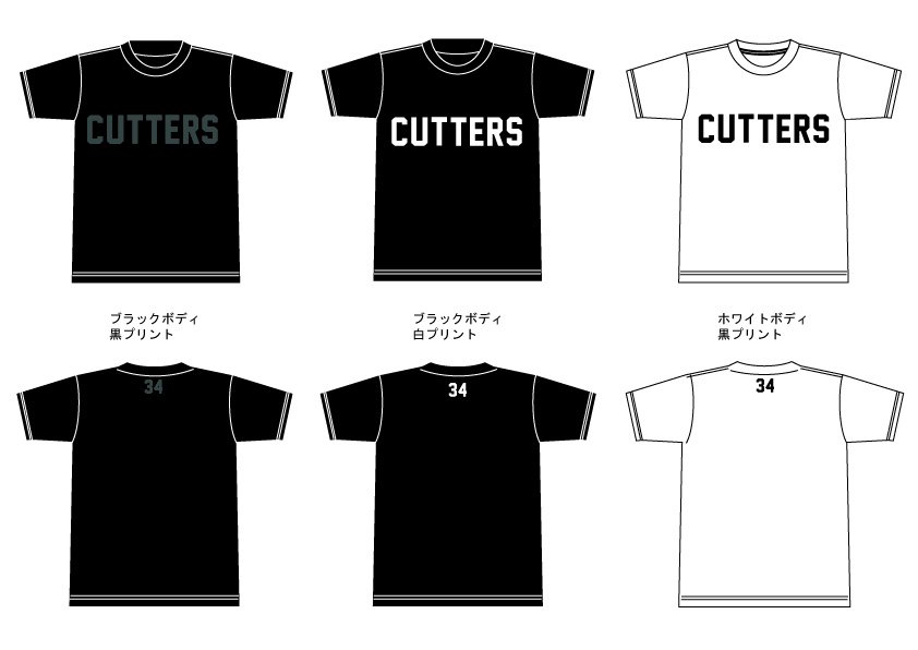 RESISTANTオリジナルTシャツ(CUTTERS※カラー選択)