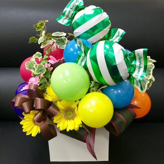 バルーンアレンジメント「ポップキャンディ」
