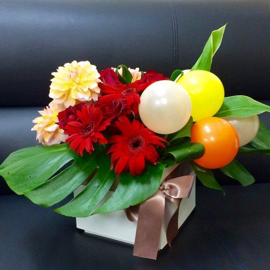 バルーンアレンジメント「ガーベラとダリアのバルーンアレンジ」