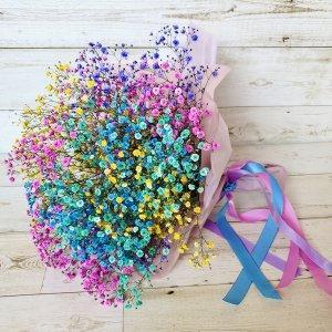 花束「七色のカスミソウのブーケ」