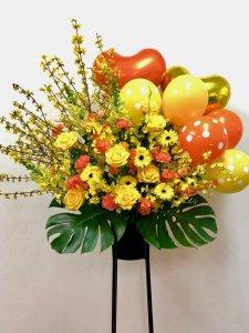バルーンとお花のミニスタンド「ビタミンカラーミックス」