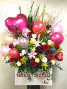 バルーンとお花のスタンド「おまかせピンクミックス」
