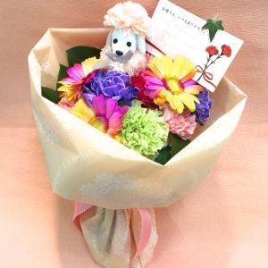 花束「カラフルレインボーガーベラブーケ」