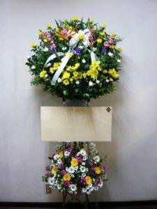 通夜・葬儀「生花二段スタンド 中サイズ」