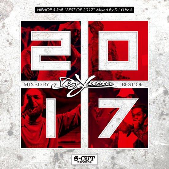 DJ Yuma Best Of 2017