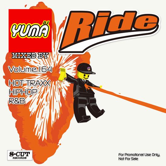 Ride Vol.164