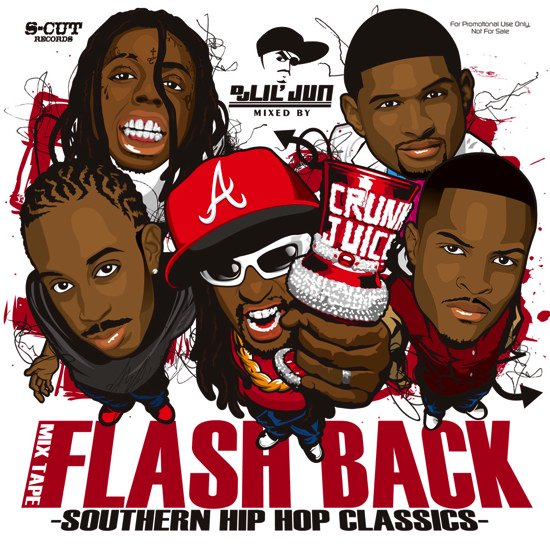 DJ Lil Jun/Flash Back -Southern Hip Hop Classics-<img class='new_mark_img2' src='https://img.shop-pro.jp/img/new/icons50.gif' style='border:none;display:inline;margin:0px;padding:0px;width:auto;' />
