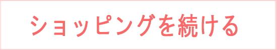 天使グッズ、天使雑貨、天使人形、天使置物、KOTOHOGU