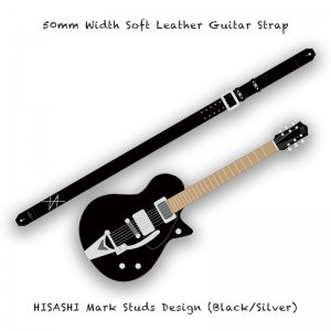 【 50mm Width Soft Leather Guitar Strap / HISASHI Mark Studs Design (Silver) 】( HISASHI Model )