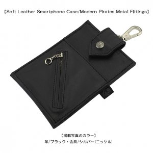 Soft Leather Smartphone Case/Modern Pirates Metal Fittings Studs