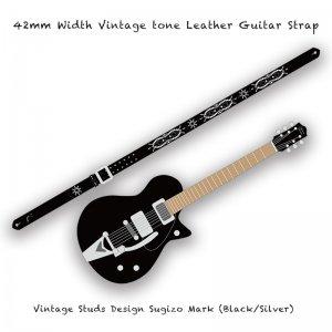 【 42mm Width Vintage tone Leather Guitar Strap / Vintage Studs Design 003 】( SUGIZO Model )