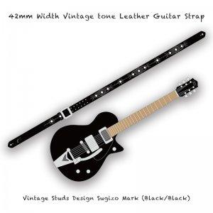 【 42mm Width Vintage tone Leather Guitar Strap / Vintage Studs Design 005 】( SUGIZO Model )