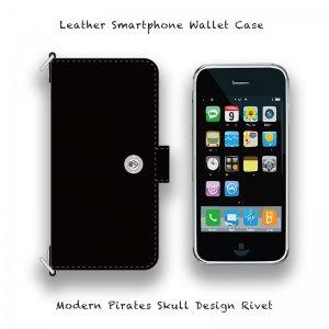 【 Leather Smartphone Wallet Case / Modern Pirates Skull Design Rivet 】( Magnet Type )