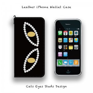 【 Leather iPhone Wallet Case / Cats Eyes Studs Design 】