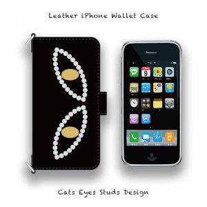 【 Leather iPhone Wallet Case / Cats Eyes Studs Design 】( Hook Type )
