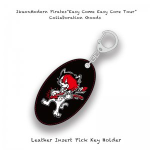 【 IkuoxModern Pirates Solo Tour Collaboration Goods / Leather Insert Pick Key Holder 】