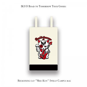 【 IKUO Road to Tomorrow Tour Goods / Beckoning cat