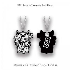 【 IKUO Road to Tomorrow Tour Goods / Beckoning cat