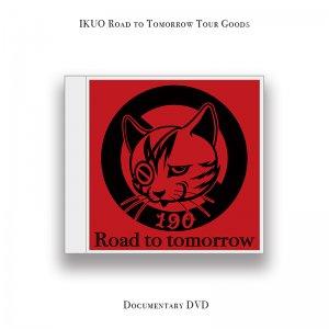 【 IKUO Road to Tomorrow Tour Goods / Documentary DVD 】