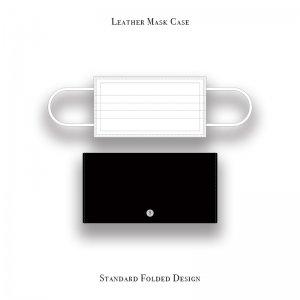 【 Leather Mask Case / Standard Folded Design 】