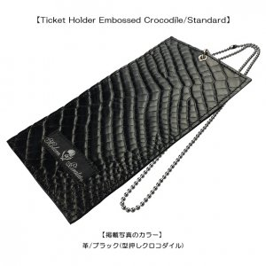 Ticket Holder Embossed Crocodile/Standard