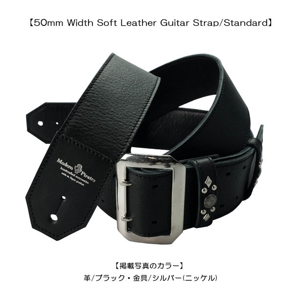 50mm Width Soft Leather Guitar Strap ...