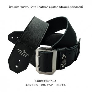 50mm Width Soft Leather Guitar Strap/Standard
