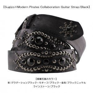 Sugizo×Modern Pirates Collaboration Guitar Strap/Black