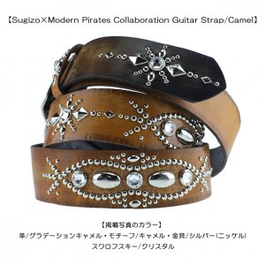Sugizo×Modern Pirates Collaboration Guitar Strap/Camel