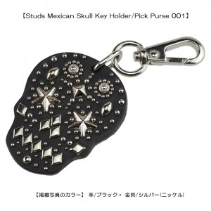 Studs Mexican Skull Key Holder/Pick Purse001