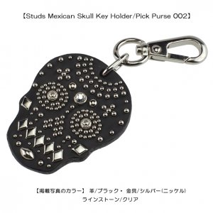 Studs Mexican Skull Key Holder/Pick Purse002