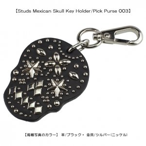 Studs Mexican Skull Key Holder/Pick Purse003
