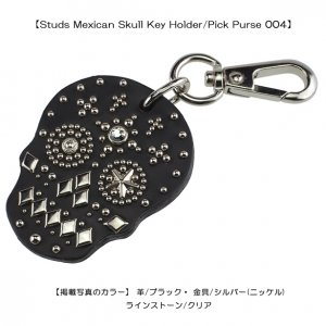 Studs Mexican Skull Key Holder/Pick Purse004