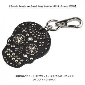 Studs Mexican Skull Key Holder/Pick Purse006