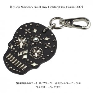 Studs Mexican Skull Key Holder/Pick Purse007
