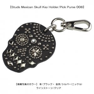 Studs Mexican Skull Key Holder/Pick Purse008