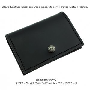 Hard Leather Business Card Case/Modern Pirates Metal Fittings