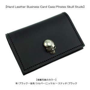 Hard Leather Business Card Case/Pirates Skull Studs