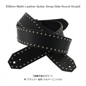 50mm Width Leather Guitar Strap/Side Round Studs