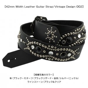 42mm Width Leather Guitar Strap/Vintage Design 002