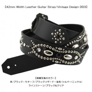 42mm Width Leather Guitar Strap/Vintage Design 003