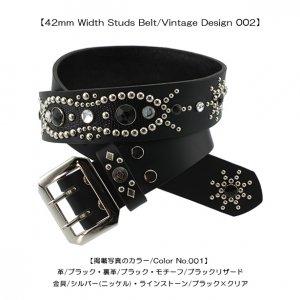 42mm Width Studs Belt/Vintage Design 002