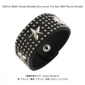 25mm Width Studs Bracelet/Surround The Star With Round Studs