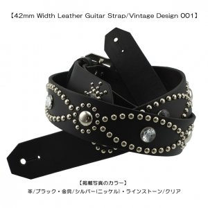 42mm Width Leather Guitar Strap/Vintage Design 001