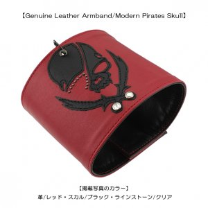 Genuine Leather Armband/Modern Pirates Skull