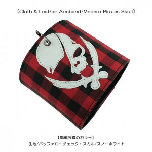 Cloth & Leather Armband/Modern Pirates Skull