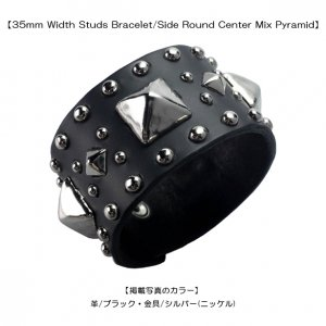 35mm Width Studs Bracelet/Side Round Center Mix Pyramid